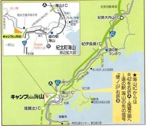 アクセスマップ image