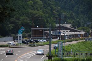 道の駅 海山
