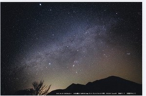 星空イルミネーション @ キャンプinn海山 | 北牟婁郡 | 三重県 | 日本