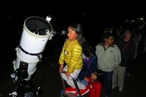 夜空観察会【ペルセウス座流星群・月・土星】 @ キャンプinn海山 | 北牟婁郡 | 三重県 | 日本