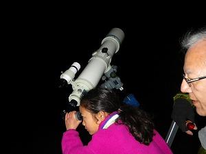 夜空観察会【月・りゅう座流星群】 @ キャンプinn海山 | 北牟婁郡 | 三重県 | 日本