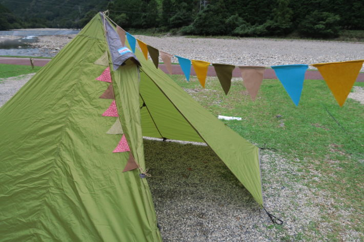 秋キャンプ!inn海山 @ キャンプinn海山内 | 北牟婁郡 | 三重県 | 日本