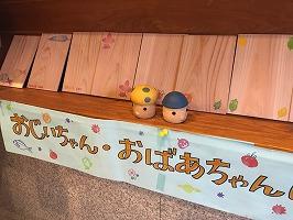 おじいちゃんおばあちゃんに尾鷲ひのきの絵葉書を贈ろう @ キャンプinn海山 | 北牟婁郡 | 三重県 | 日本