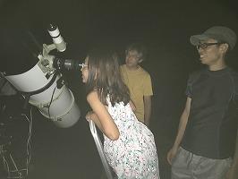夜空観察会【火星大接近】 @ キャンプinn海山 | 北牟婁郡 | 三重県 | 日本