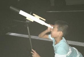 夜空観察会【ペルセウス座流星群】 @ キャンプinn海山場内 | 北牟婁郡 | 三重県 | 日本