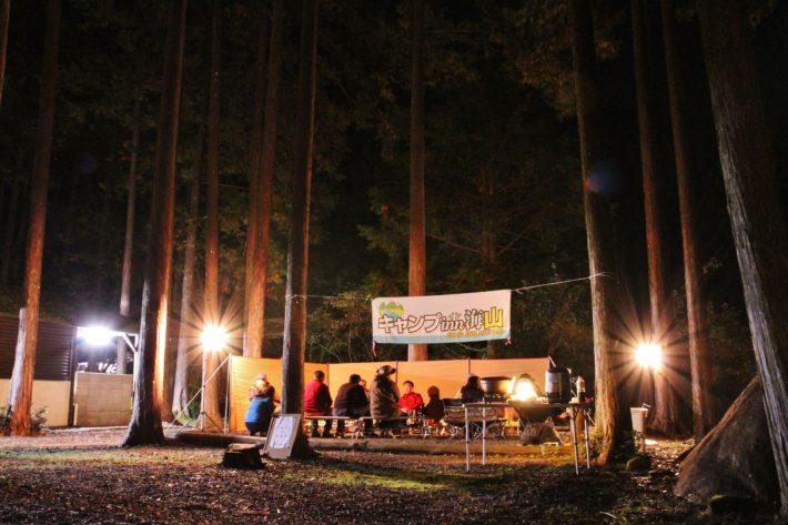 ソロキャンプ!inn海山 @ キャンプinn海山内 | 北牟婁郡 | 三重県 | 日本