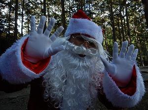 Happy クリスマスinn海山 @ キャンプinn海山内 | 北牟婁郡 | 三重県 | 日本