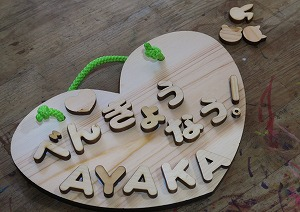 ★中止 Hinokku(ひのっく)こども工作体験 @ キャンプinn海山 木工アート広場 | 北牟婁郡 | 三重県 | 日本