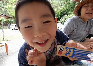こどもの日クラフト無料体験 @ キャンプinn海山 木工アート広場 | 北牟婁郡 | 三重県 | 日本