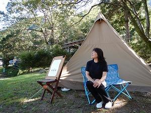 秋のリフレッシュディ!【こもれびアロママッサージ】 要予約 @ キャンプinn海山 こもれび広場 | 紀北町 | 三重県 | 日本