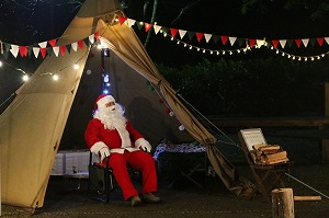 星空メリークリスマス(星空イルミネーション) @ キャンプinn海山 | 北牟婁郡 | 三重県 | 日本