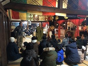 権兵衛さんの寺で「除夜の鐘」をつこう @ 宝泉寺・便ノ山神社 | 紀北町 | 三重県 | 日本