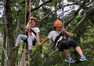 ★中止 ツリーイング~木に登ろう!~ @ キャンプinn海山内 | 北牟婁郡 | 三重県 | 日本