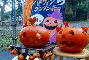 ハロウィンランタン作り @ キャンプinn海山 木工アート広場 | 北牟婁郡 | 三重県 | 日本
