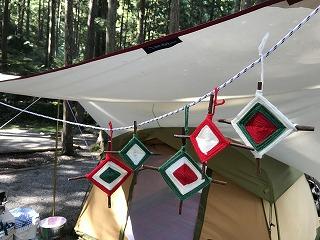 【クリスマス企画11/1~12/25】ゴッドアイをつくろう @ キャンプinn海山場内 | 北牟婁郡 | 三重県 | 日本